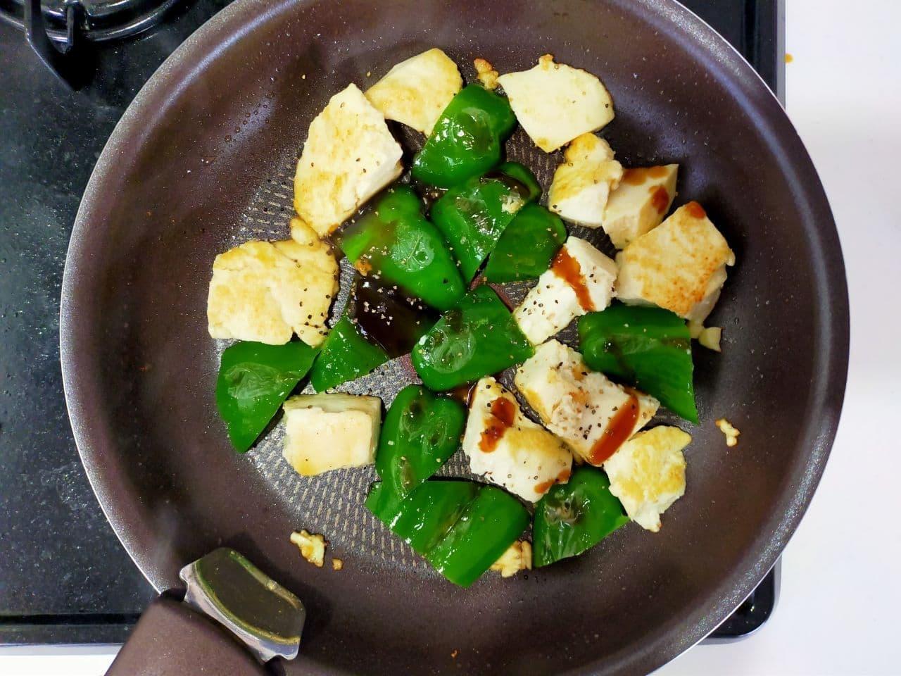 「ピーマンと豆腐のオイスターバター」レシピ