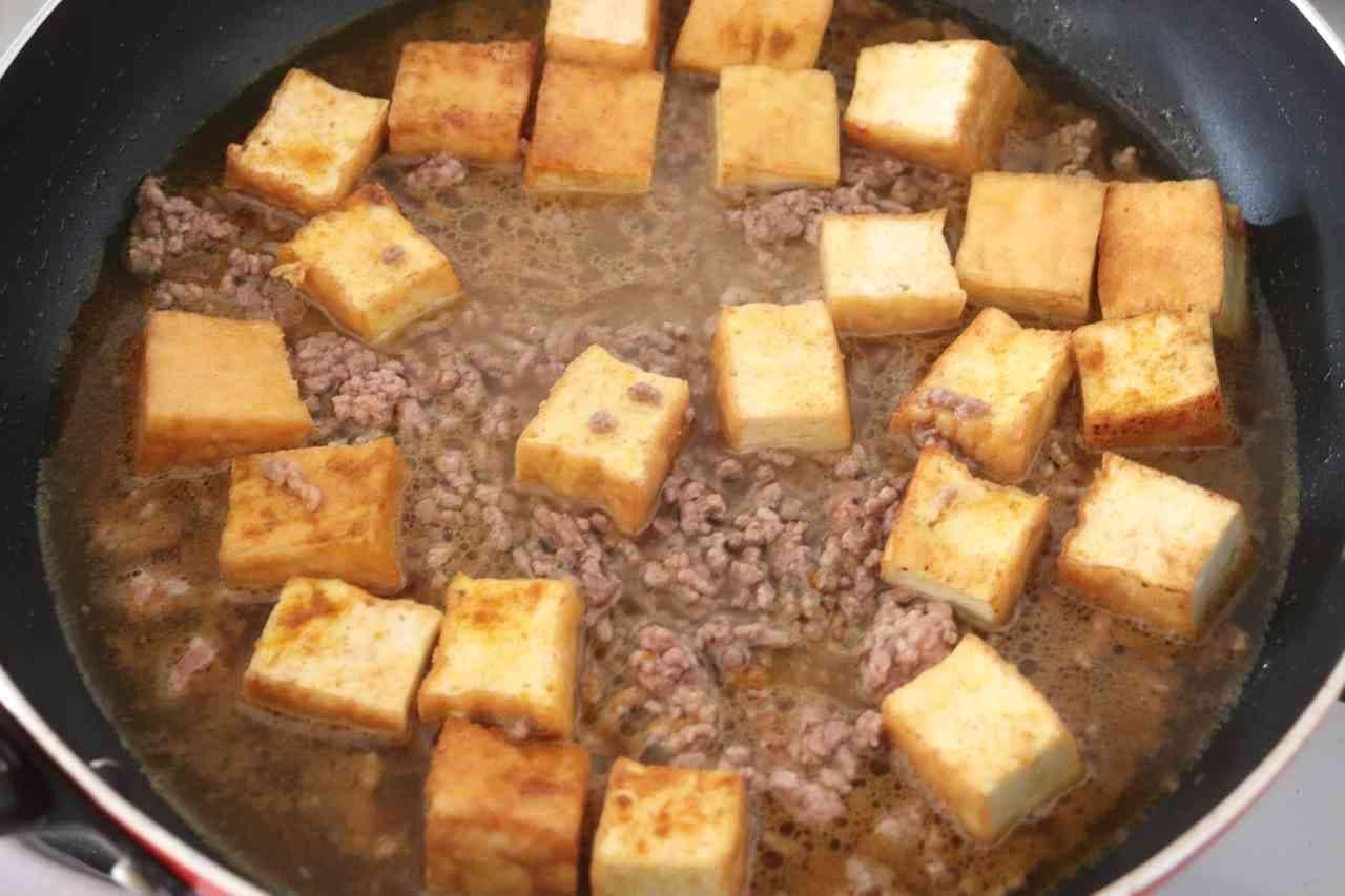 厚揚げひき肉カレー煮