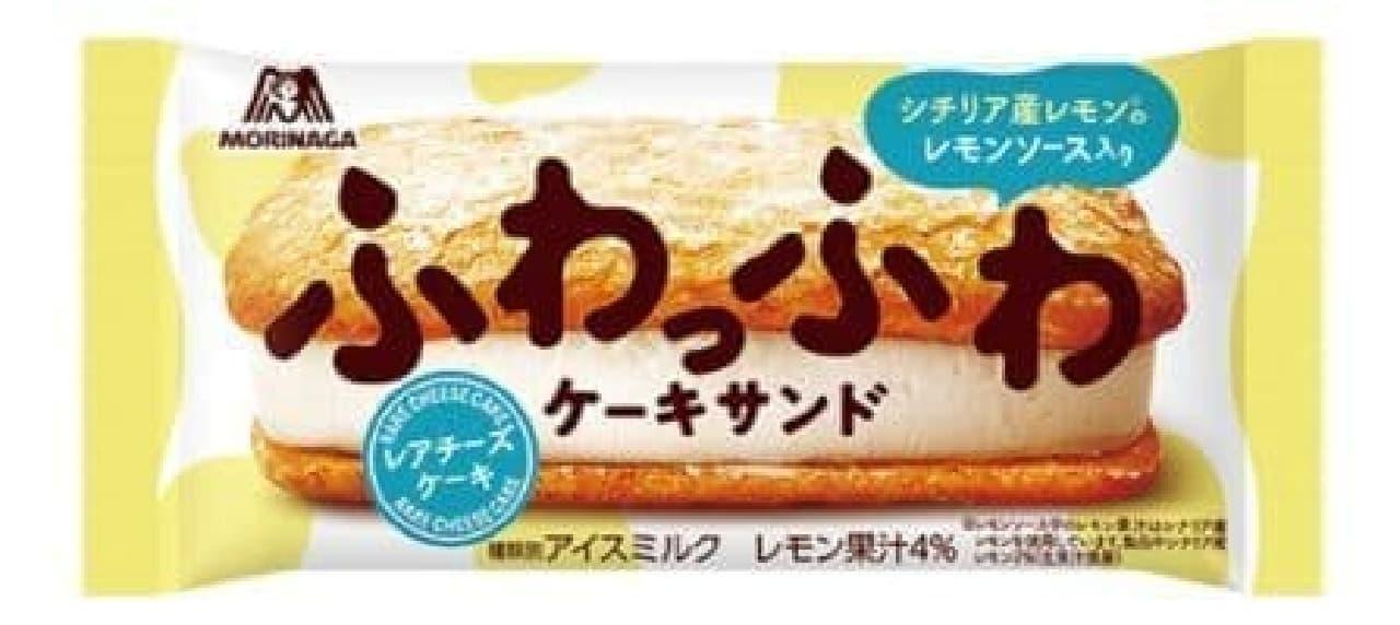 ファミリーマート「ふわふわケーキサンド レアチーズケーキ」