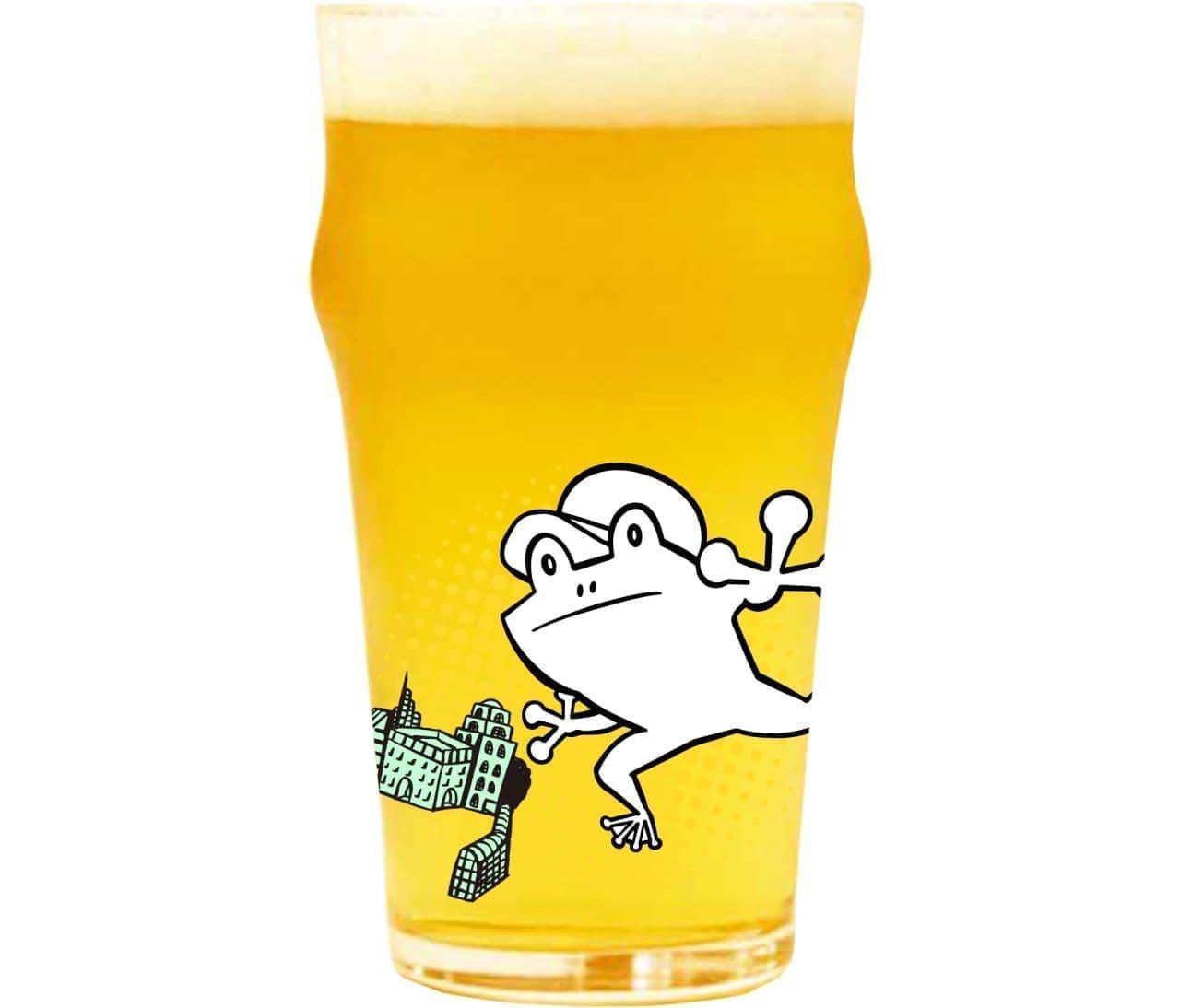 よなよなの里「僕ビール君ビール 専用グラス」