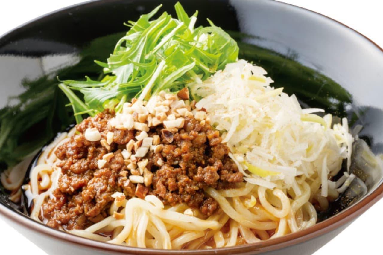 魁力屋「汁なし担担麺」期間限定