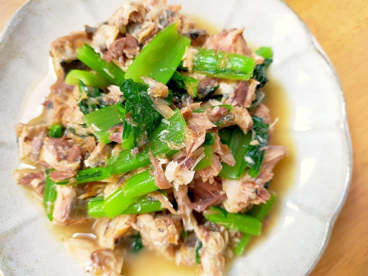 「さば缶と小松菜のおかか醤油和え」レシピ