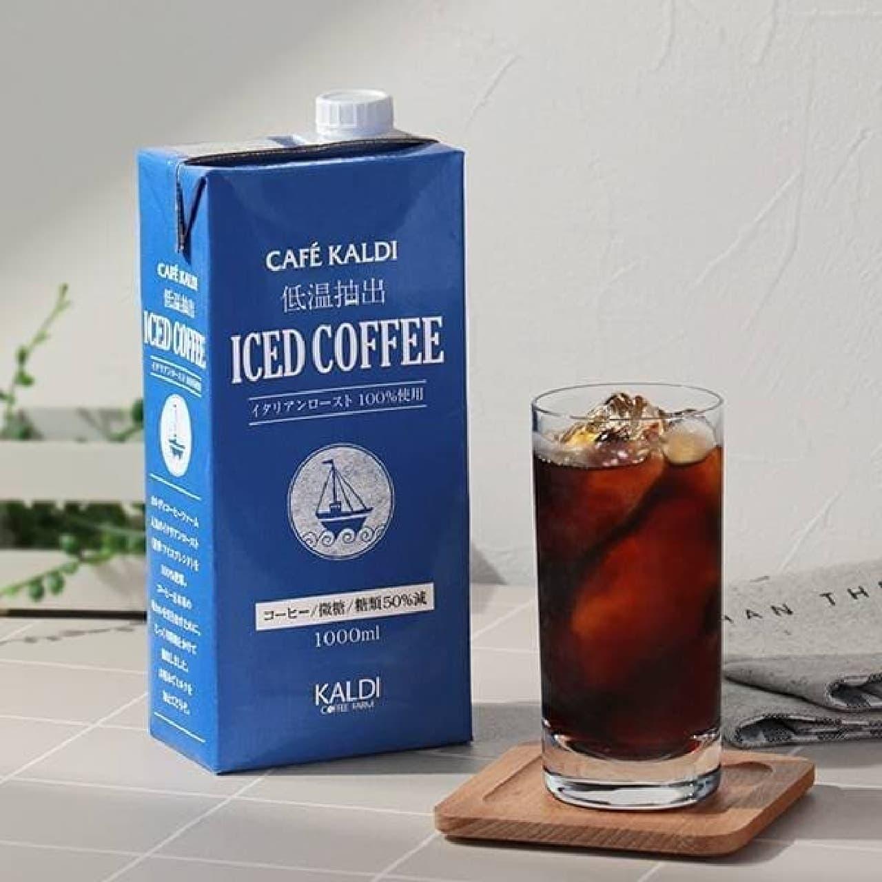 カルディ「カフェカルディ 低温抽出アイスコーヒー 微糖 1000ml」