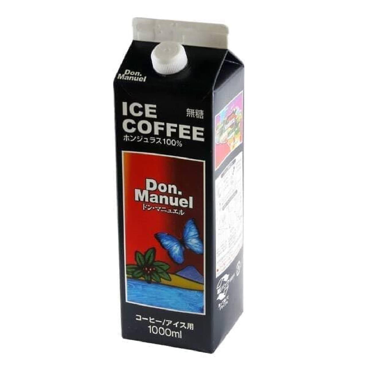 カルディ「ドンマニュエル リキッドコーヒー(無糖) 1000ml」