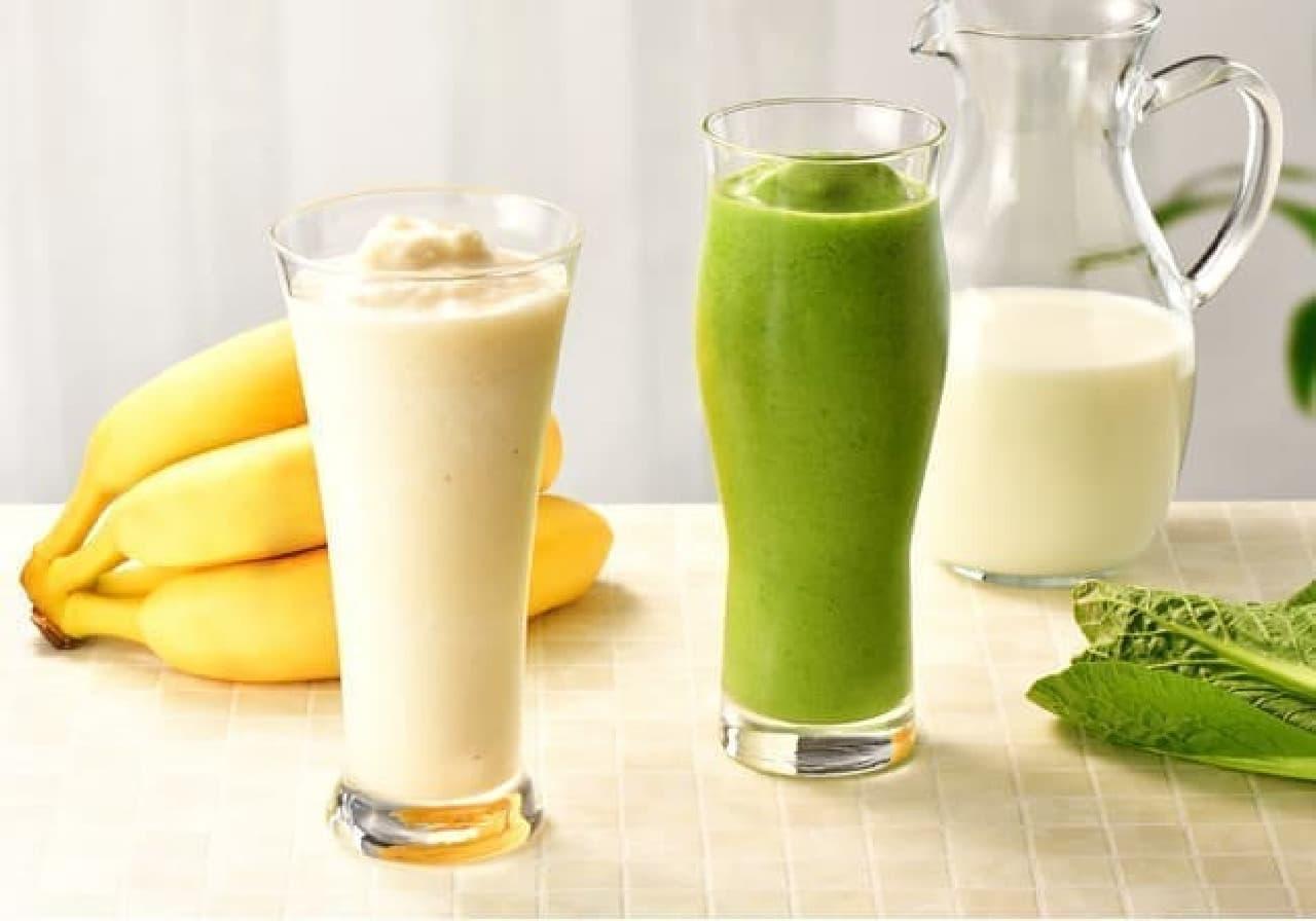 カフェ・ド・クリエ「小松菜&バナナのソイスムージー」