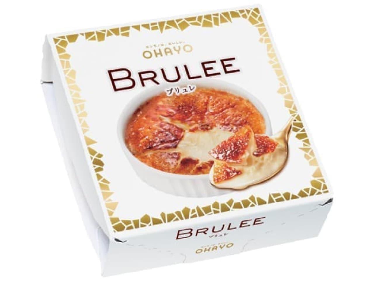 クレームブリュレ風アイス「BRULEE(ブリュレ)」