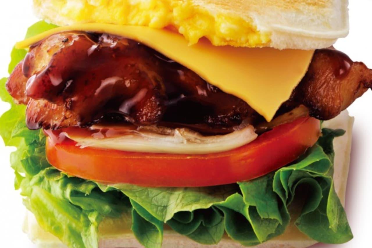 ドムドムハンバーガー「てりたまチキンとフレッシュ野菜サンド」