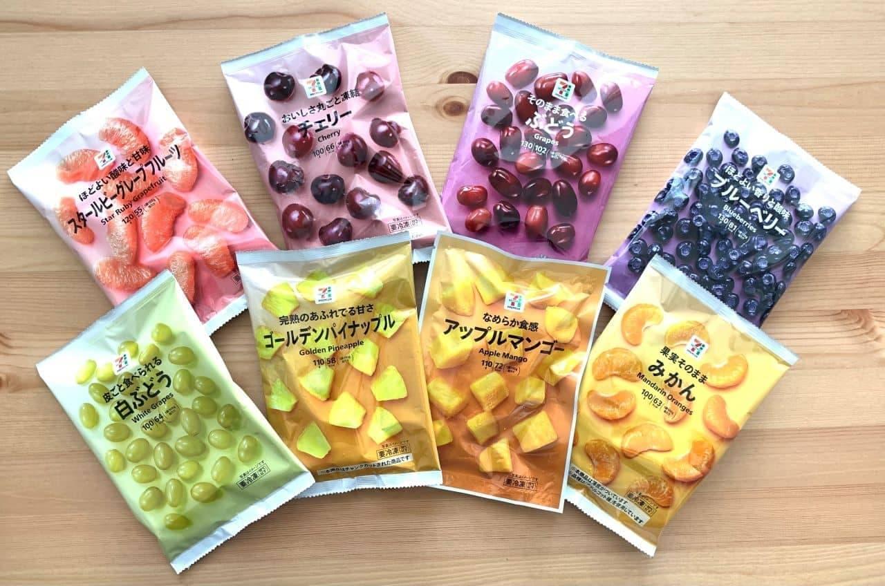 セブンプレミアム冷凍フルーツシリーズ