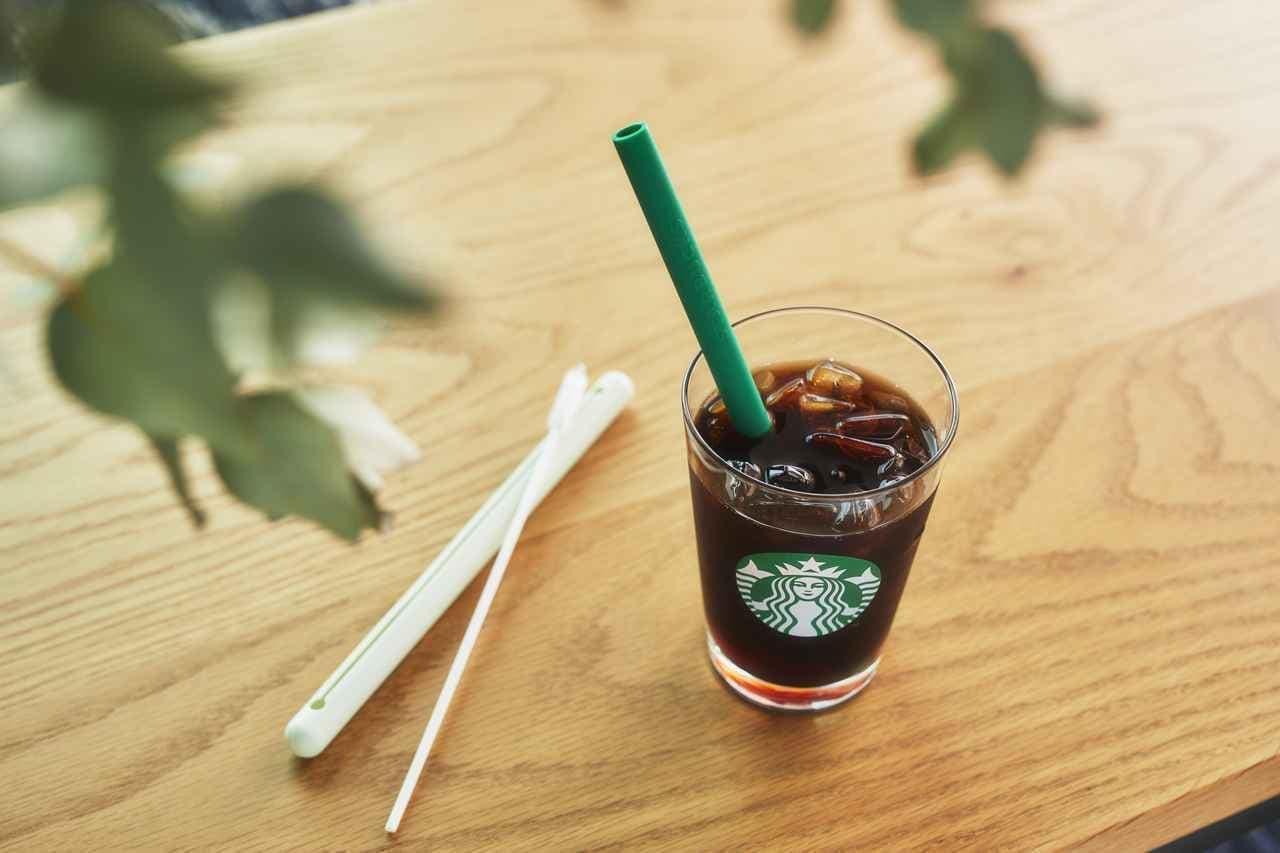 Starbucks Greener Series(スターバックス グリーナー シリーズ)
