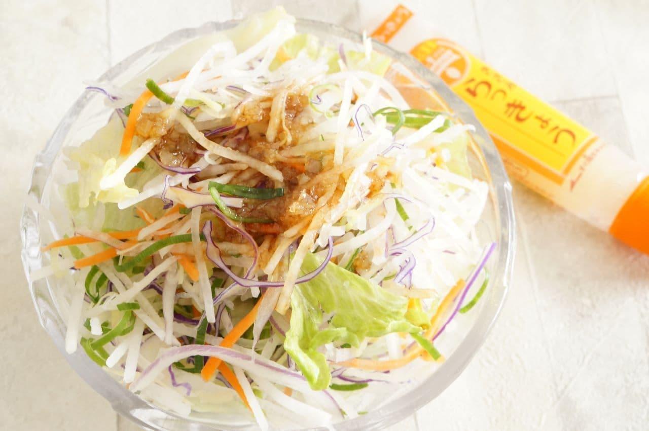 薬味チューブ「きざみらっきょう」をかけたサラダ