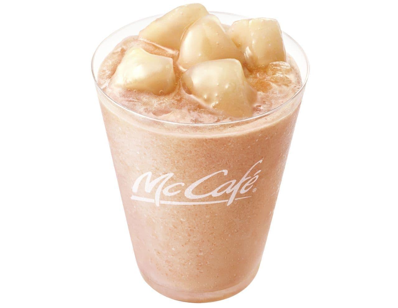 マクドナルドのマックカフェ「ごろっと もものスムージー」