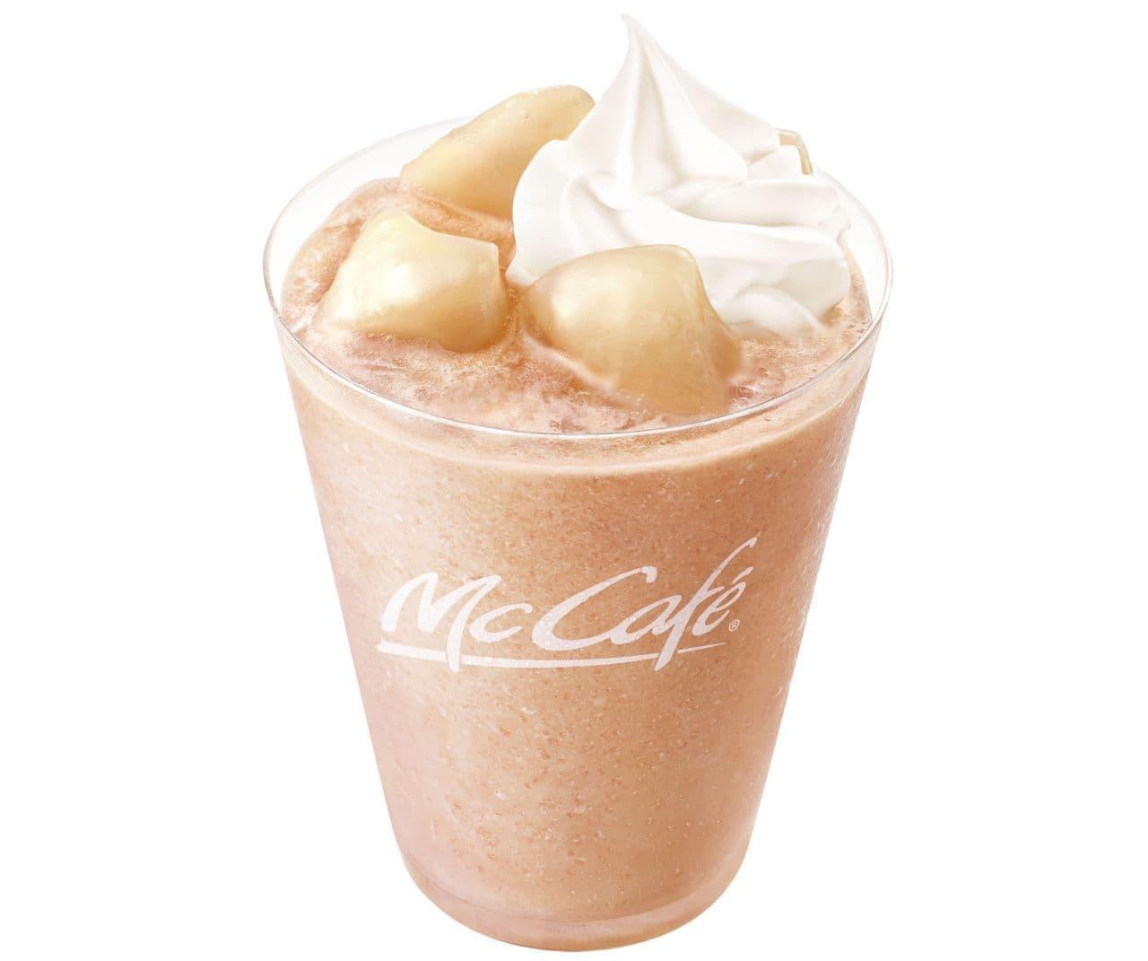 マクドナルドのマックカフェ「ふわふわ もものクリーミーフラッペ」