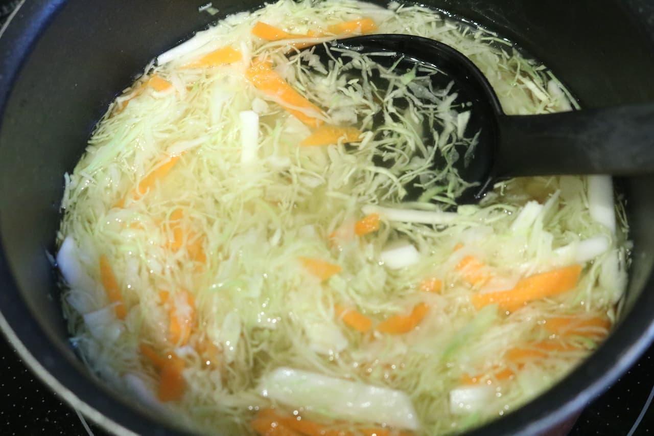 簡単レシピ「生姜と野菜のコンソメスープ」