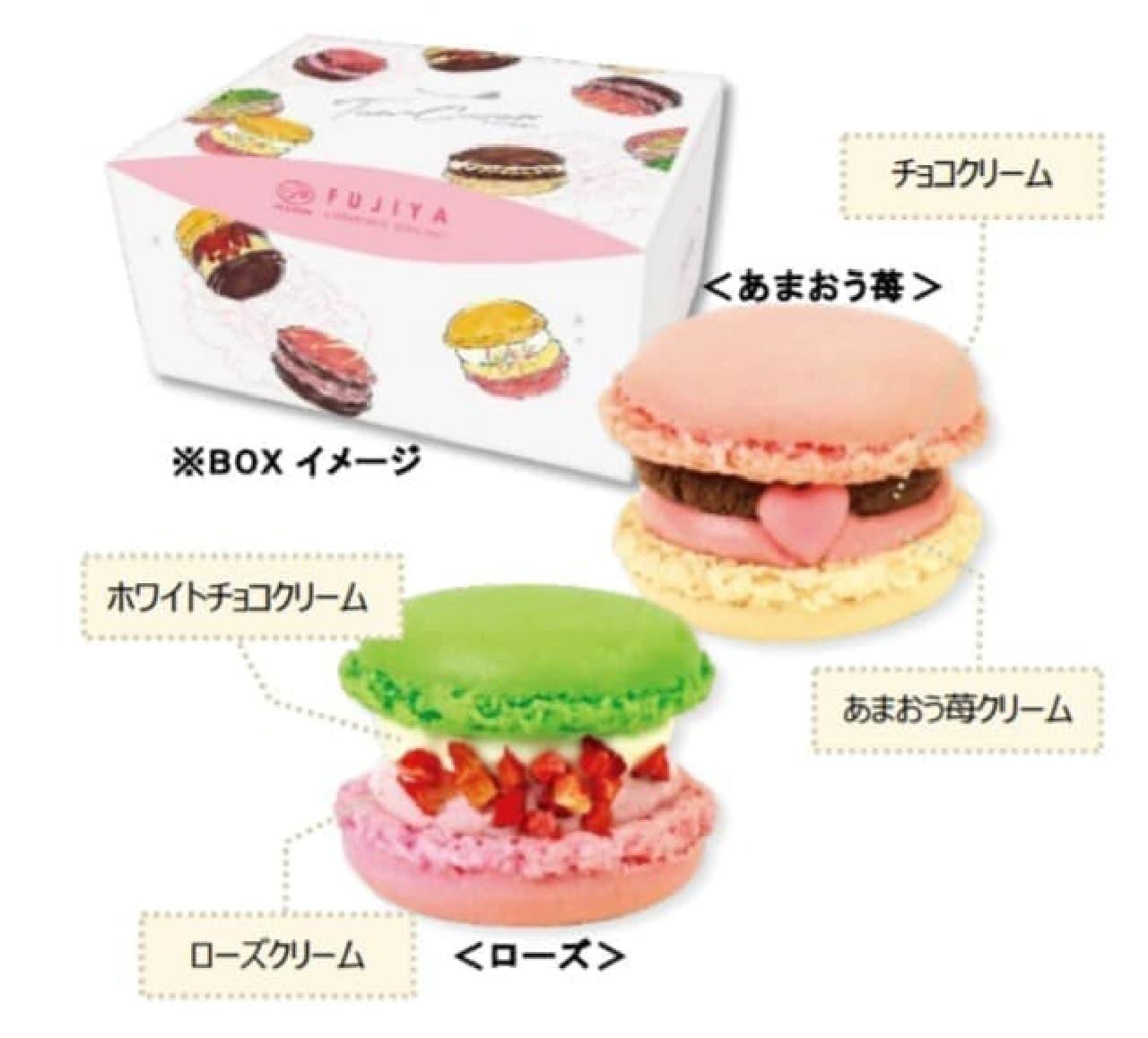 不二家洋菓子店「トゥンカロン2個入り(ローズ&あまおう苺)」など母の日向けスイーツ