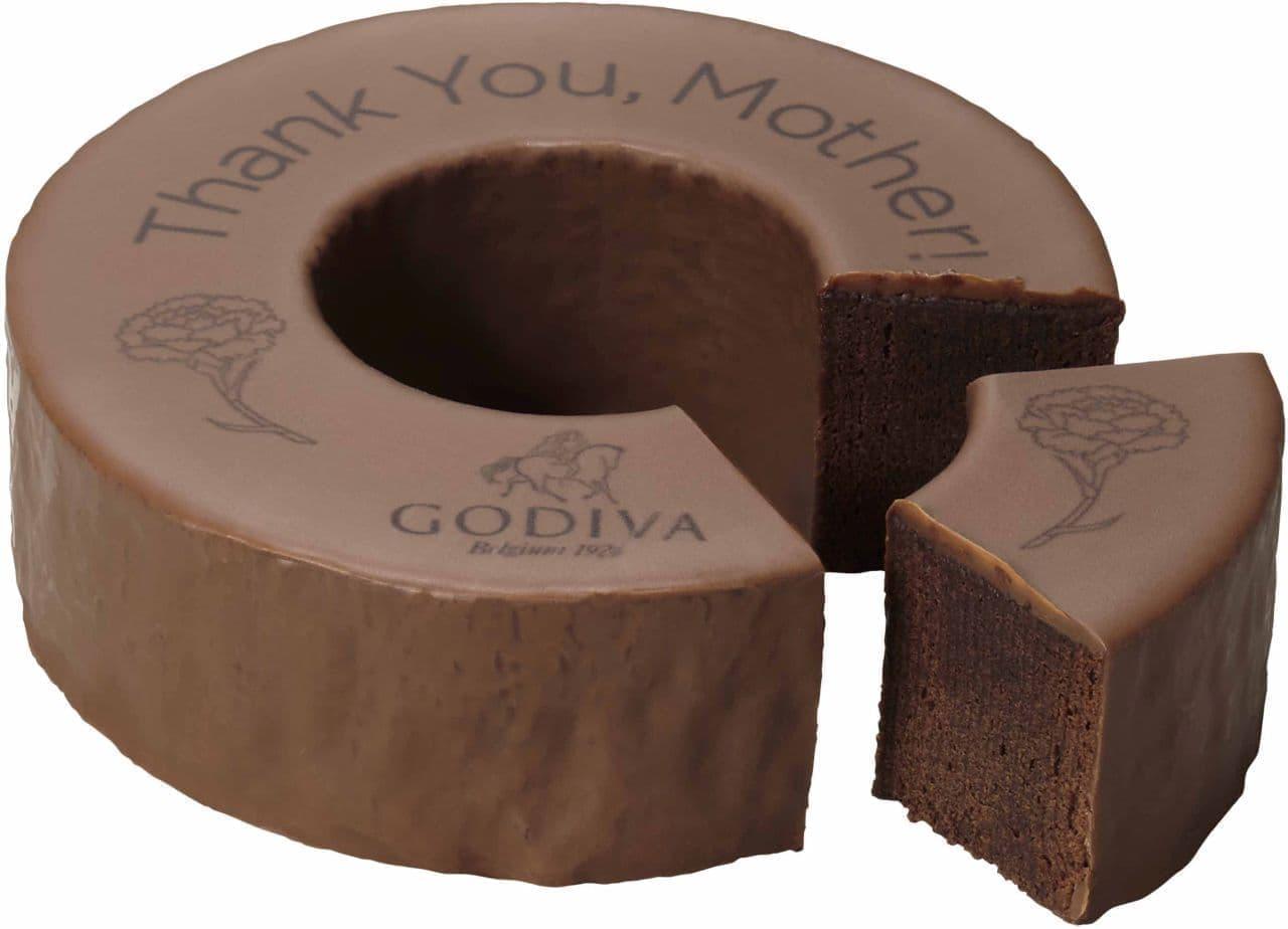 ゴディバ「GODIVA 母の日お祝いメッセージ入りバームクーヘン オ ショコラ」