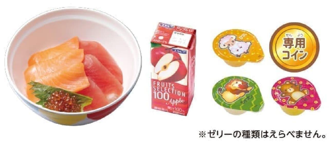 はま寿司「はまっこ丼セット」