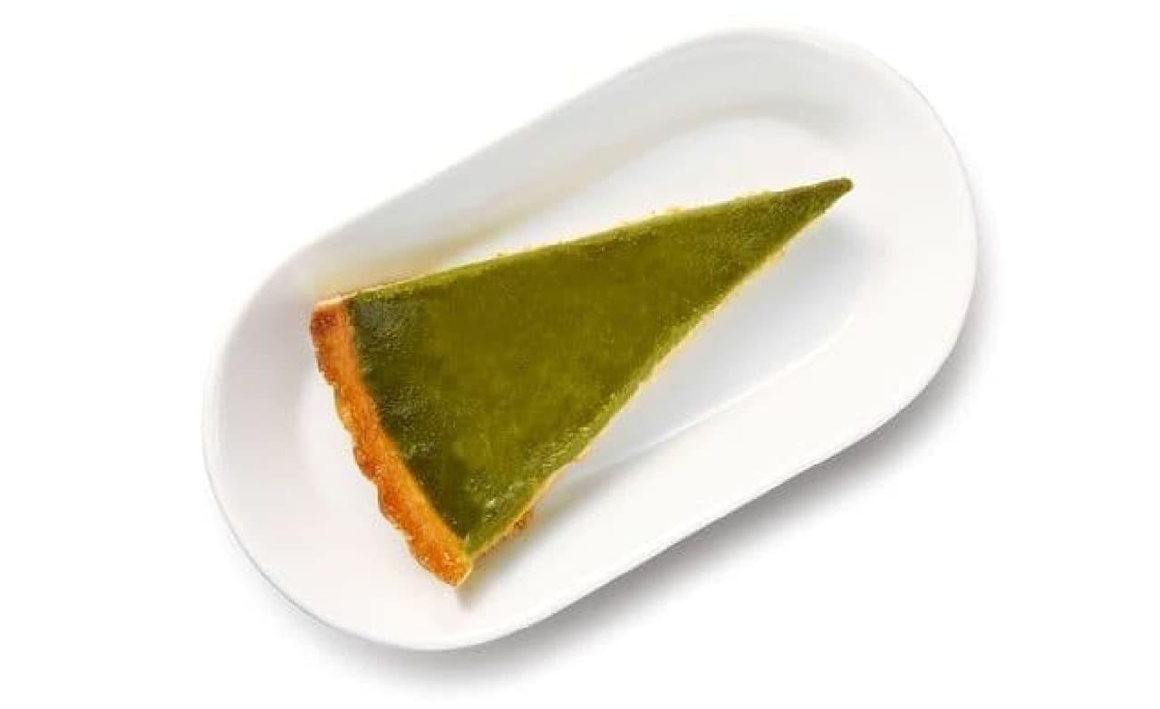 イケア「抹茶スイーツ フェア」の抹茶タルト
