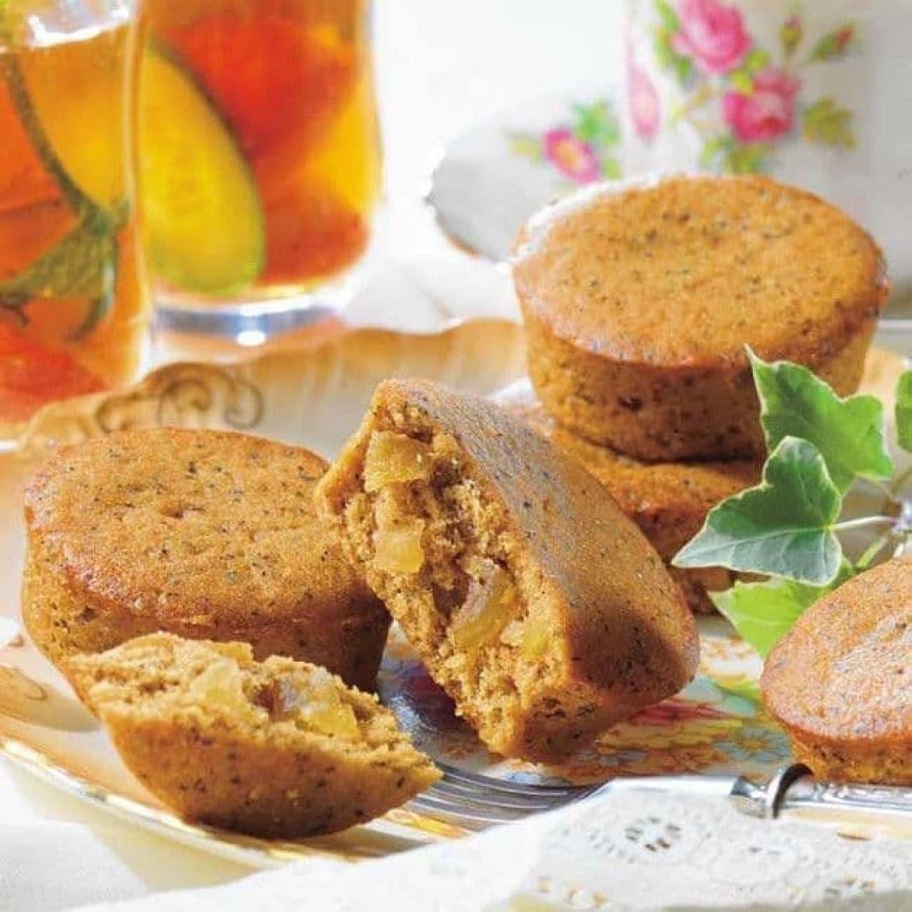 ロイズ「紅茶とりんごのプチケーキ」