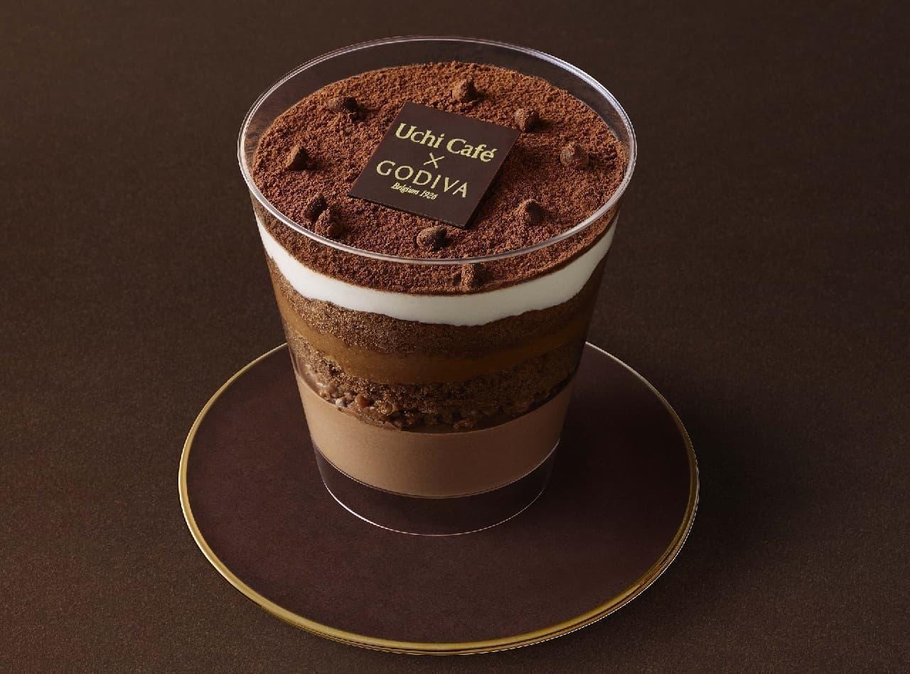 ローソン「Uchi Cafe × GODIVA サンクショコラアマンド」