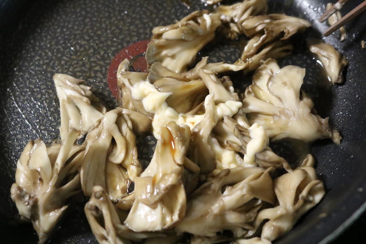 レシピ「舞茸のマヨ醤油炒め」