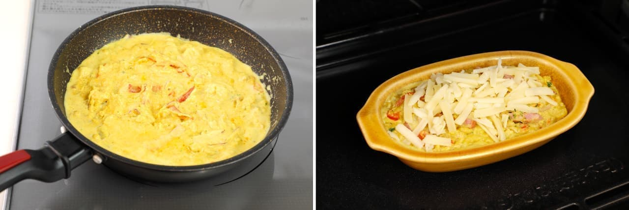 「ナイルレストラン監修 本格スパイス香るカレーポテサラ」のアレンジレシピ「グラタン」の作り方