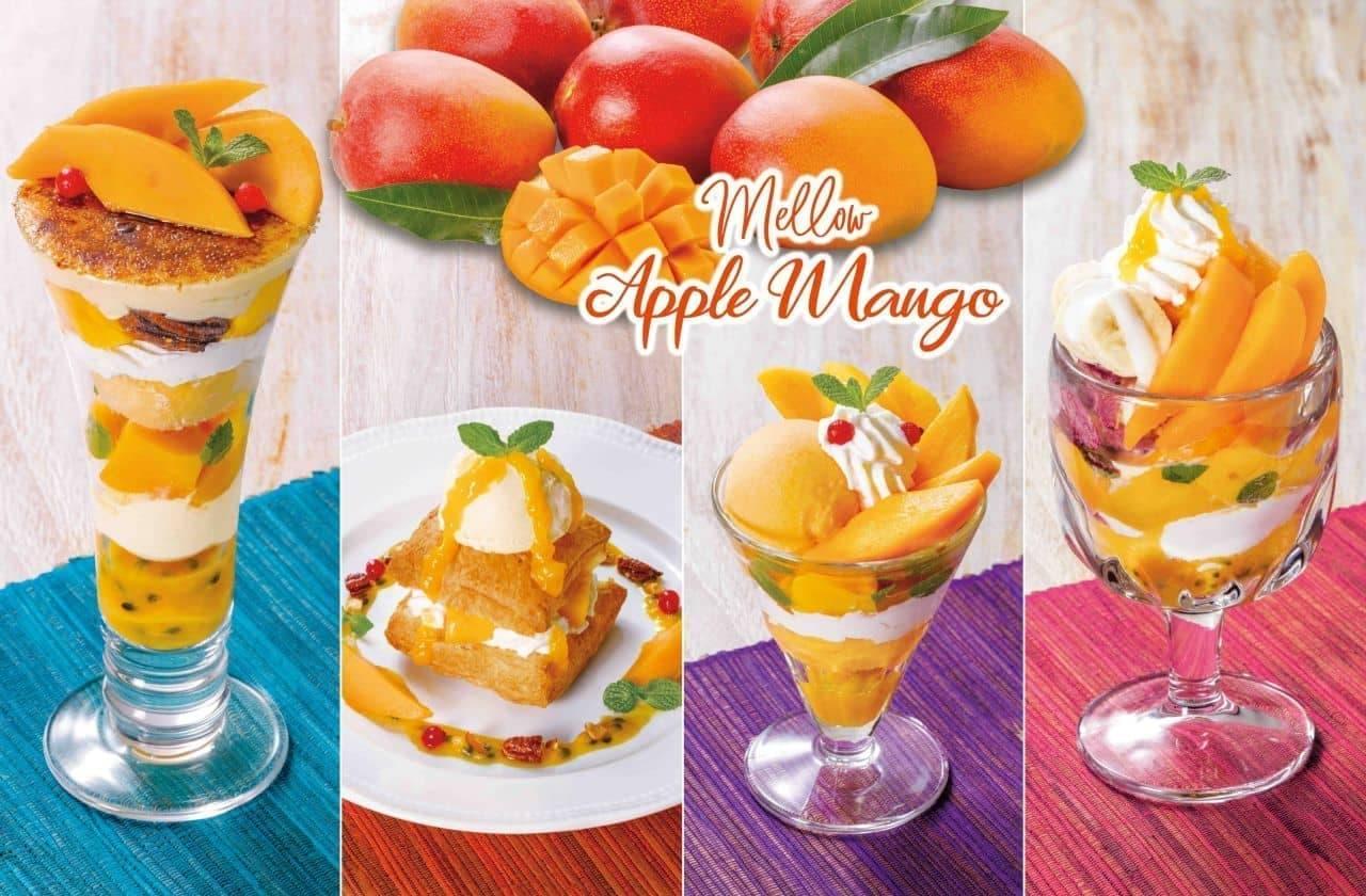 ロイヤルホスト「アップルマンゴー ~Mellow Apple Mango~」