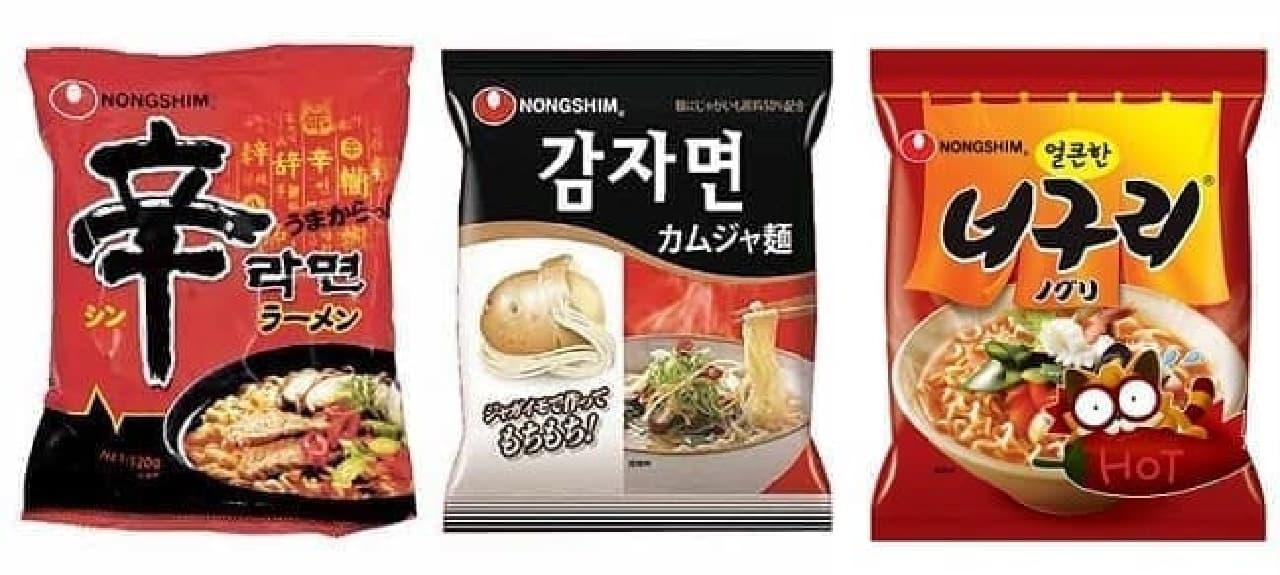 ローソンストア100「韓国フェア」