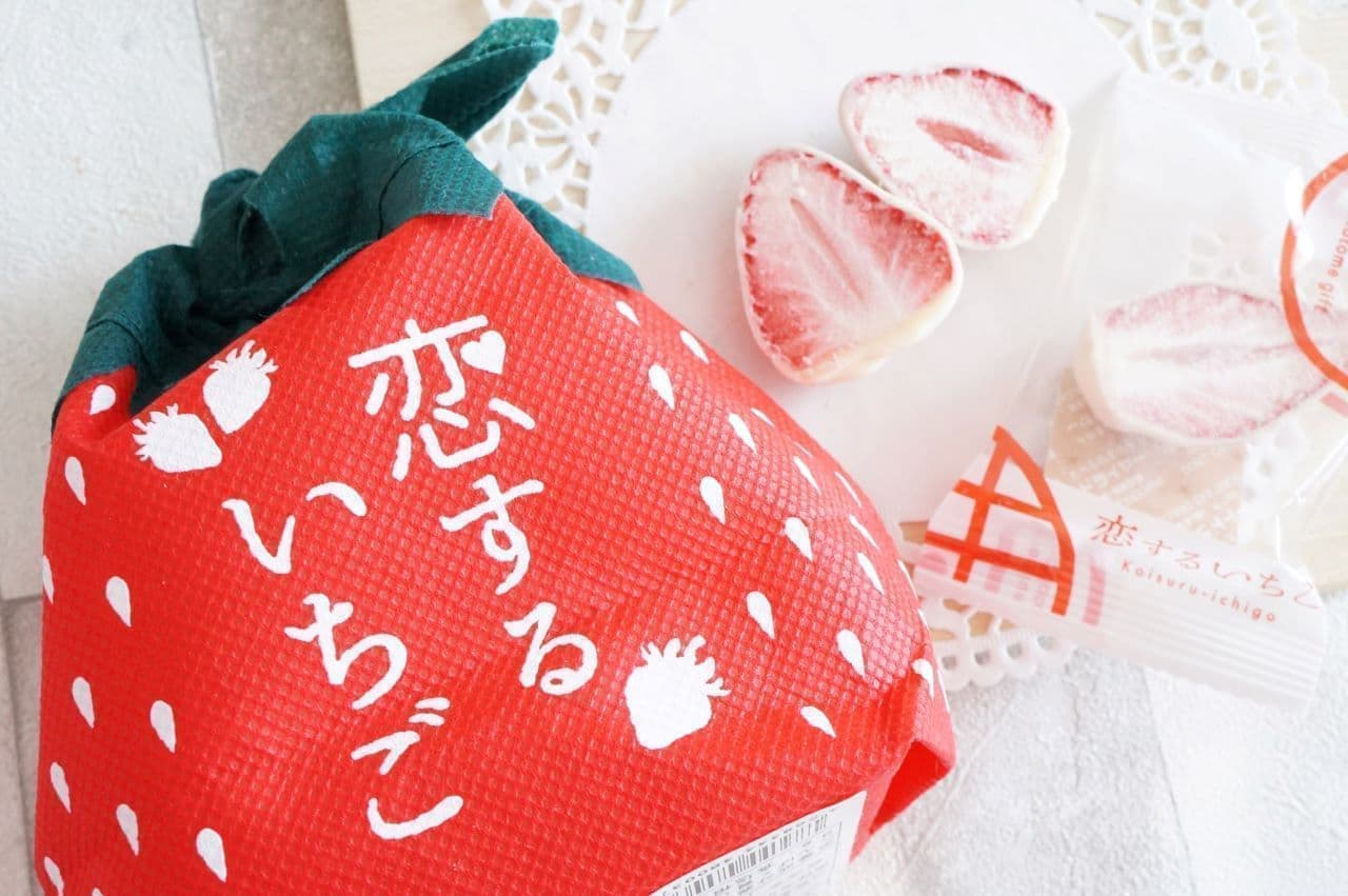栃木スイーツ「恋するいちご」