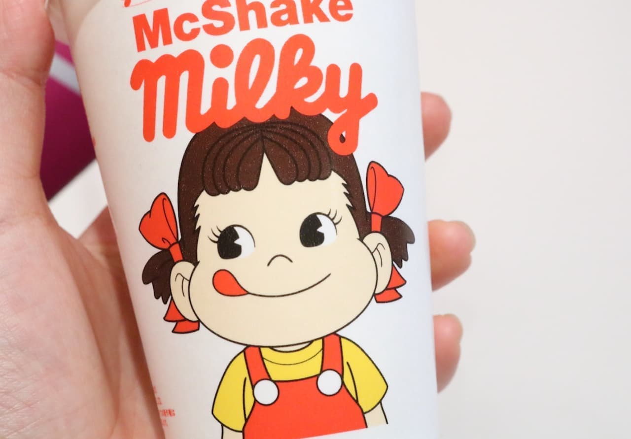 マクドナルド「マックシェイク ミルキーのままの味」