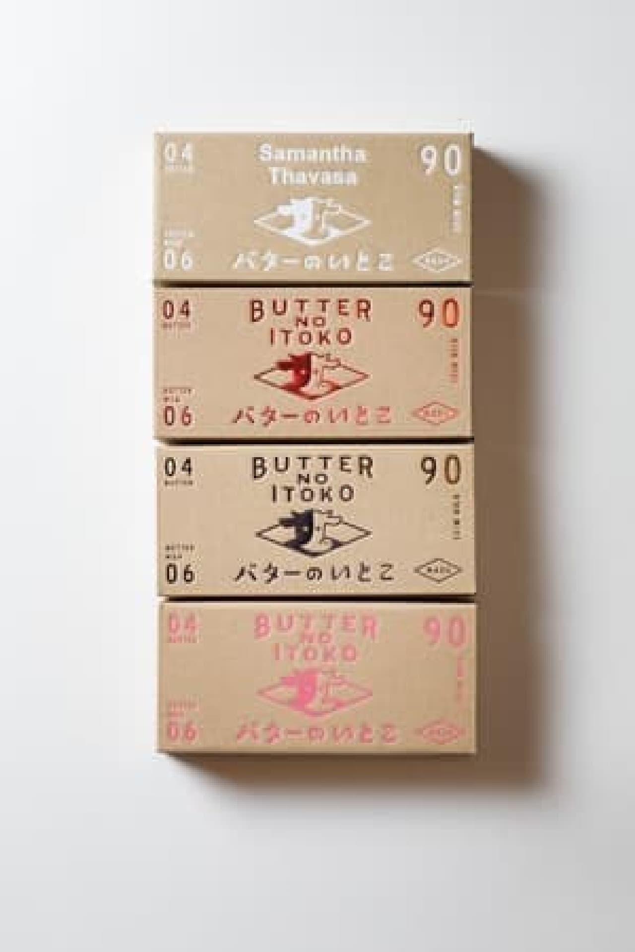 バターのいとこ THE GOLDEN BOX