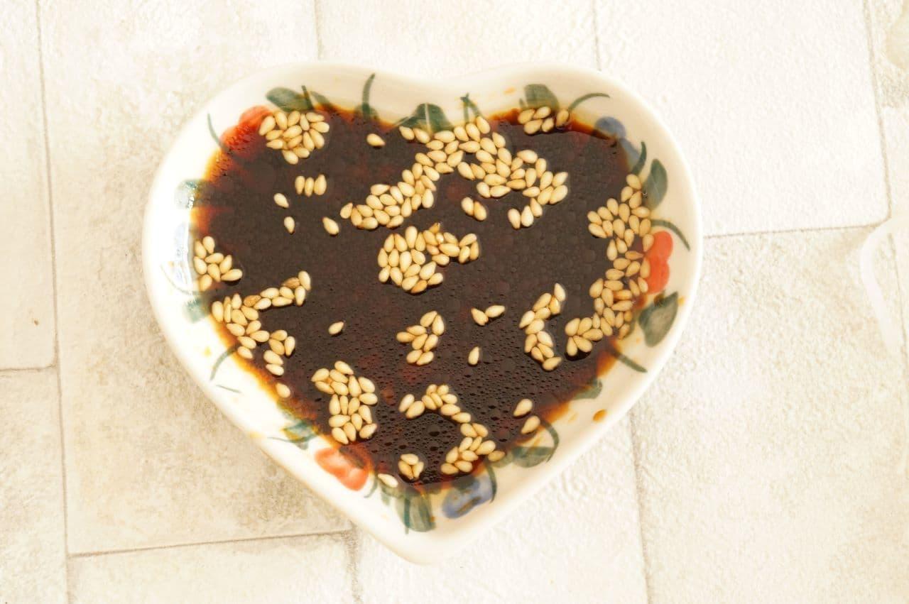 えのき&片栗粉で作る「えのきチヂミ風」のタレ
