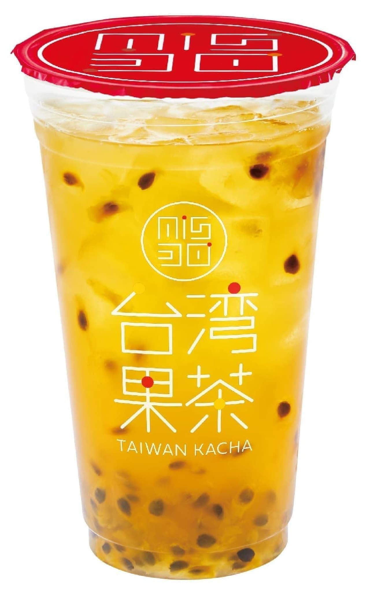 ミスタードーナツ 振って飲むフルーツティ『台湾果茶』