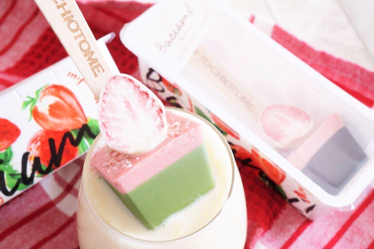 苺のチョコスプーン「バーチャミ」ビター&抹茶