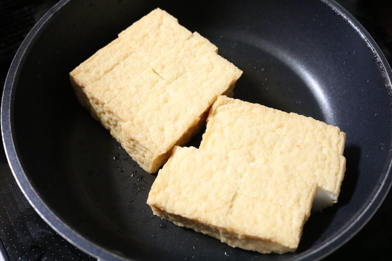 レシピ「厚揚げとにらと舞茸のにんにく炒め」