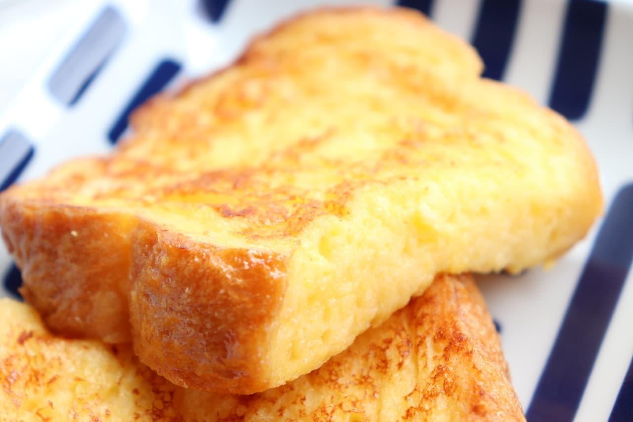 「カルピスフレンチトースト」のレシピ