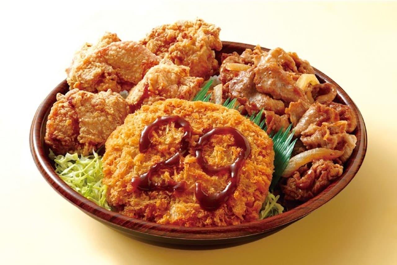 オリジン「肉トリプル丼」期間限定