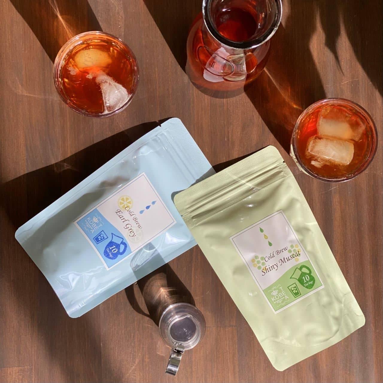 神戸紅茶 コールドブリューティー「アールグレイ」「シャイニーマスカット」