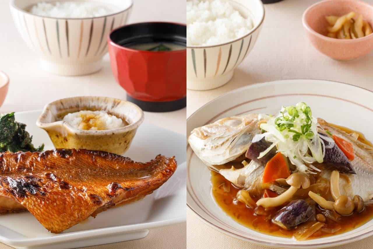 大戸屋「連子鯛の野菜黒酢あん仕立て」「メヌケの塩麹みりん漬け焼き」