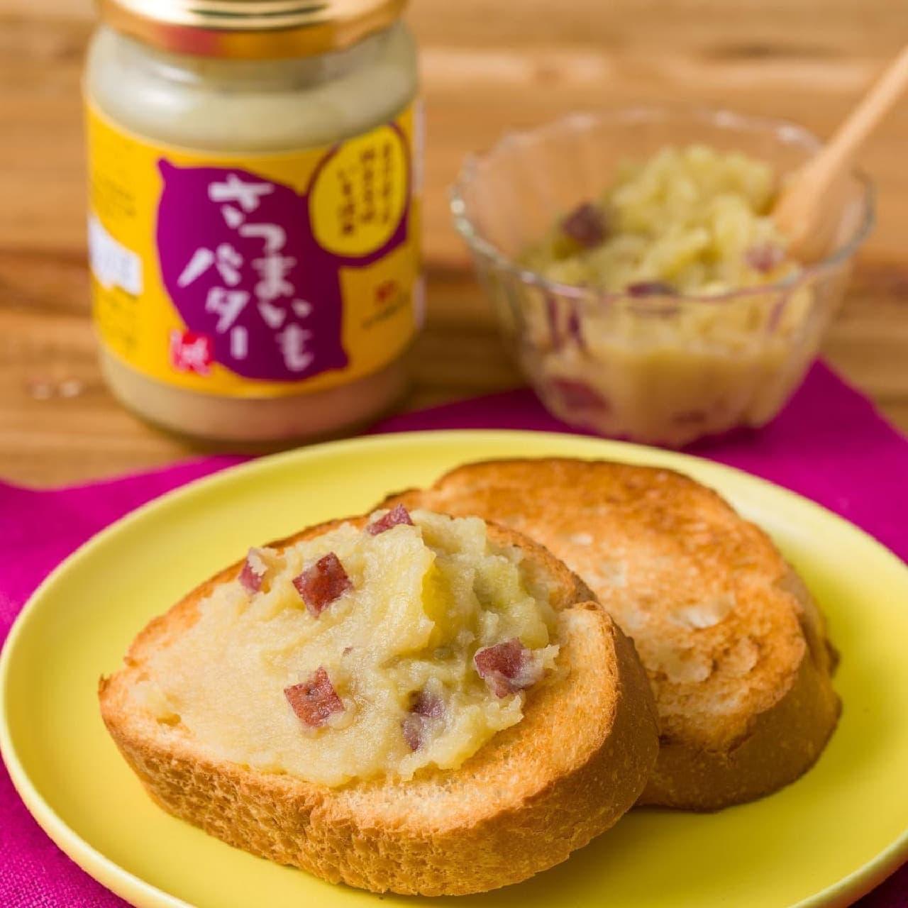カルディ「もへじ 香川県産坂出金時いも使用 さつまいもバター」
