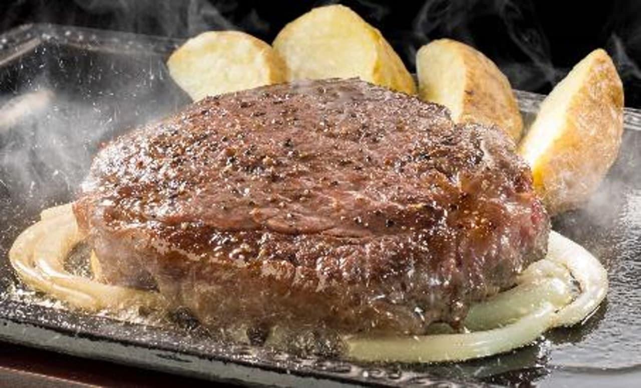 ステーキガスト「黒毛和牛ヒレステーキ」「大葉おろし黒毛和牛ヒレカットステーキ」