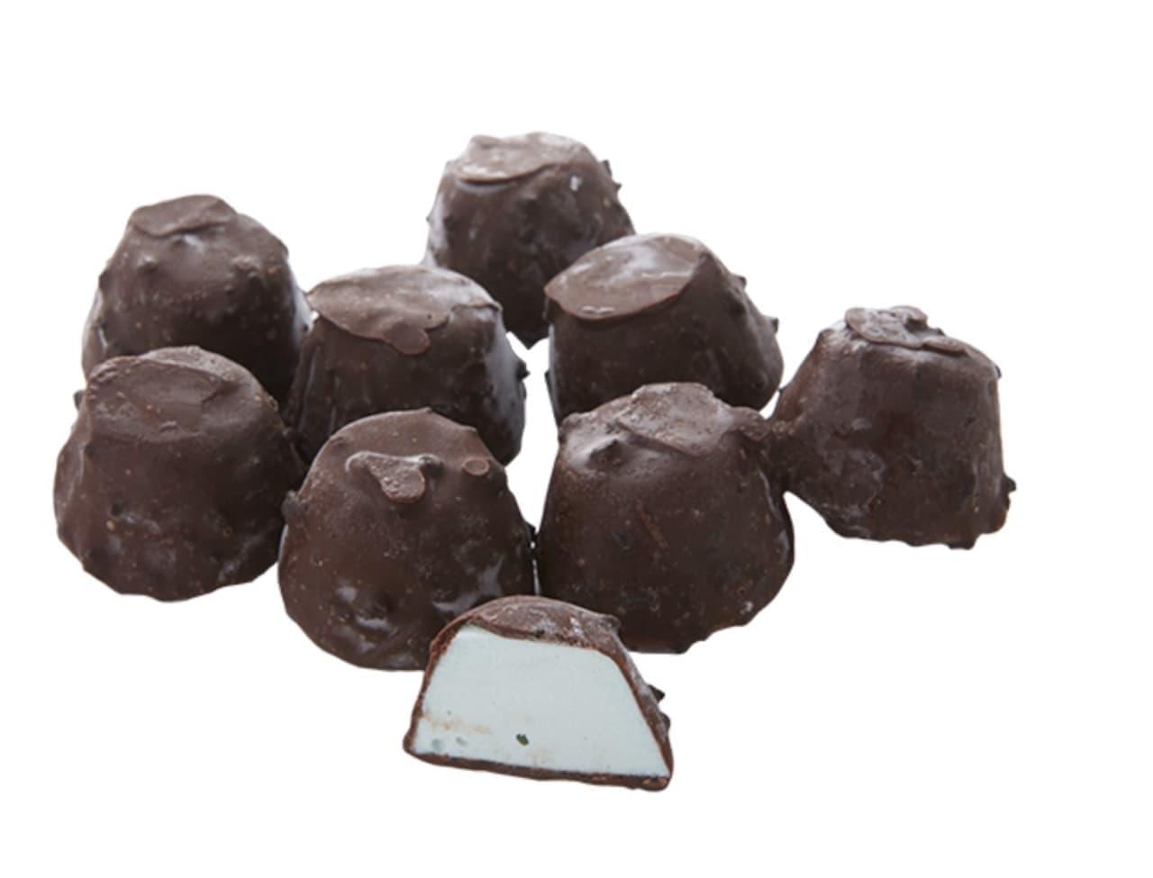シャトレーゼ「デザートショコラボールチョコミント」