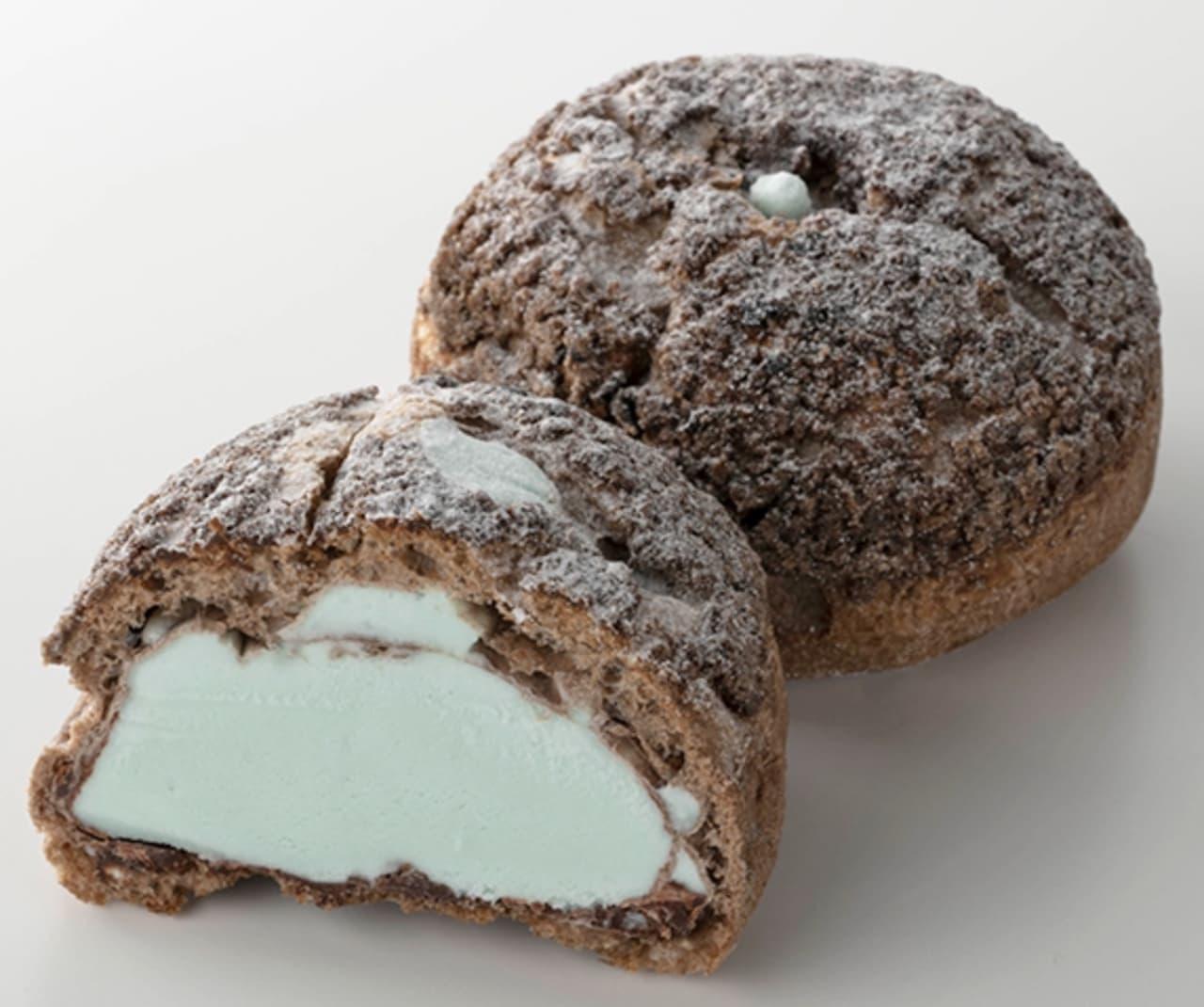 シャトレーゼ「デザートクッキーシューアイス チョコミント」