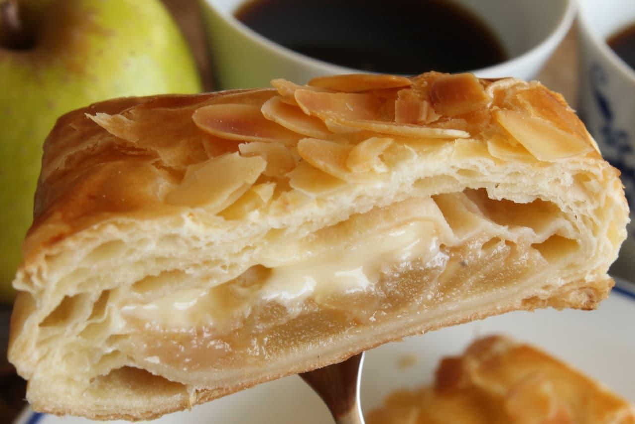 ファミマ「国産りんごのジューシーアップルパイ」