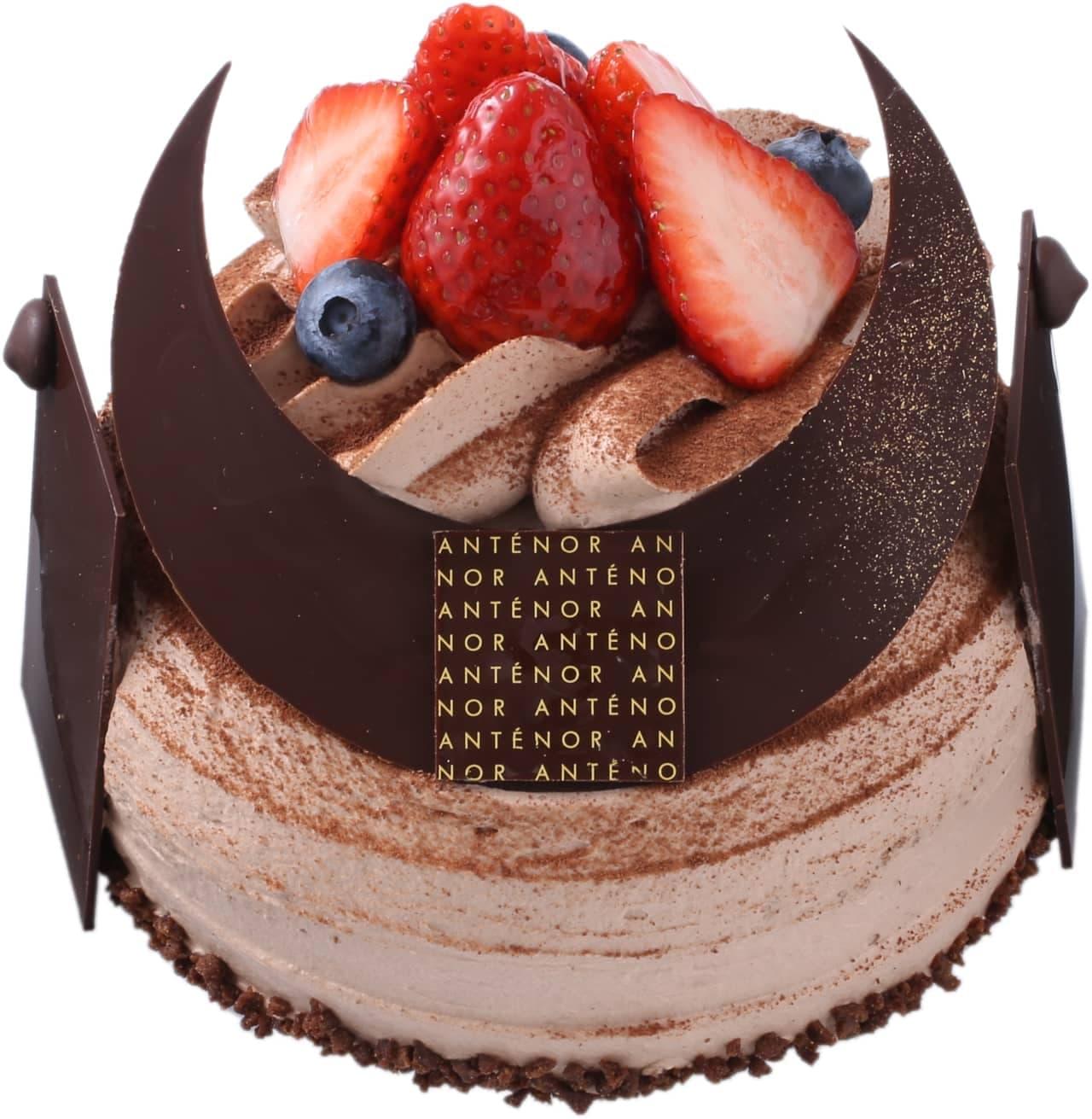 アンテノール「KABUTOケーキ」