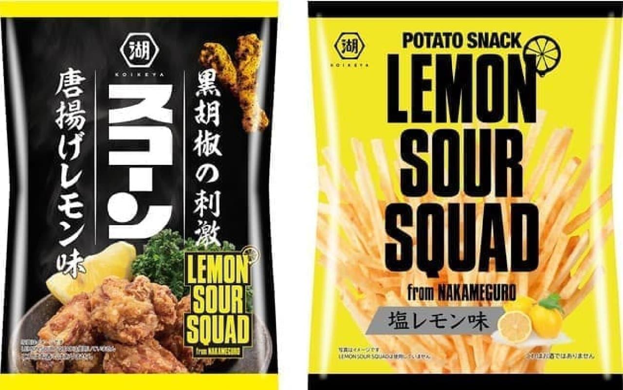 ローソン限定「スコーン 唐揚げレモン味」「スティックポテト 塩レモン味」