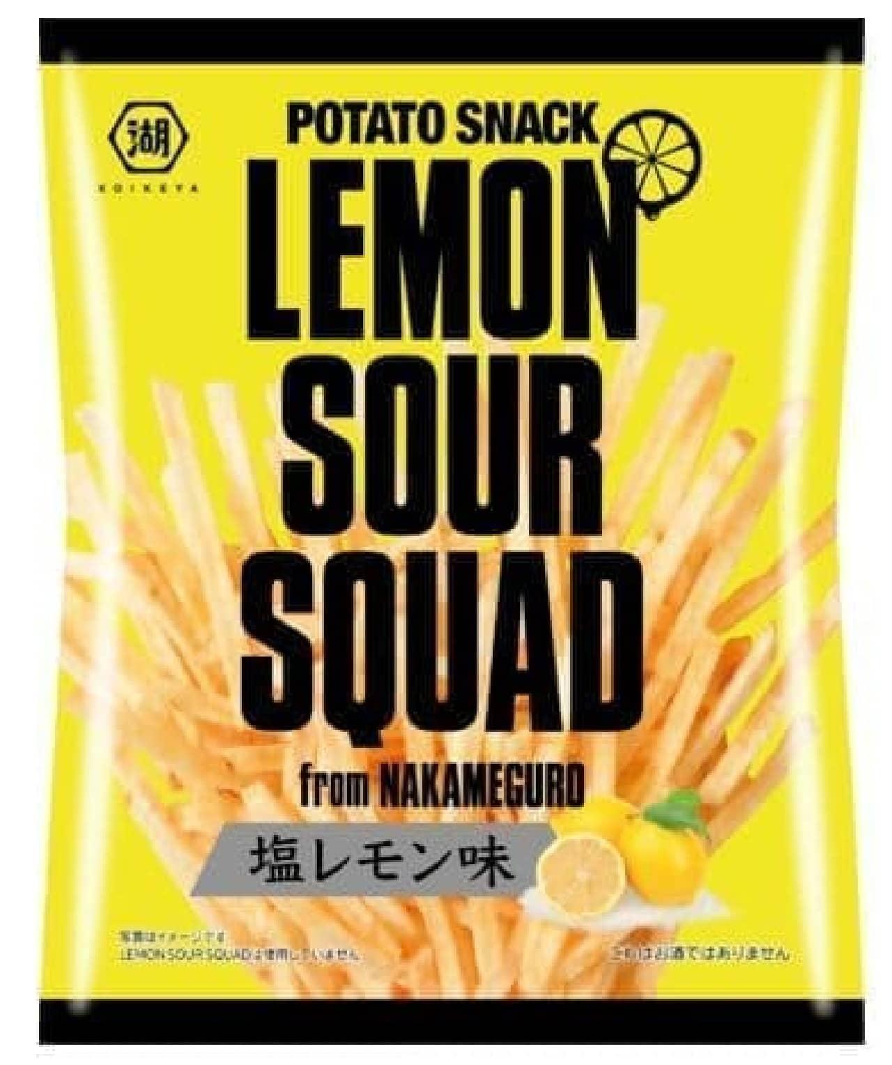 ローソン限定「スティックポテト 塩レモン味」