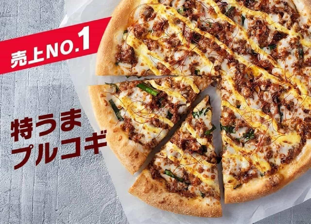 ピザハットとコラボ「ランチパック プルコギ&チーズ」