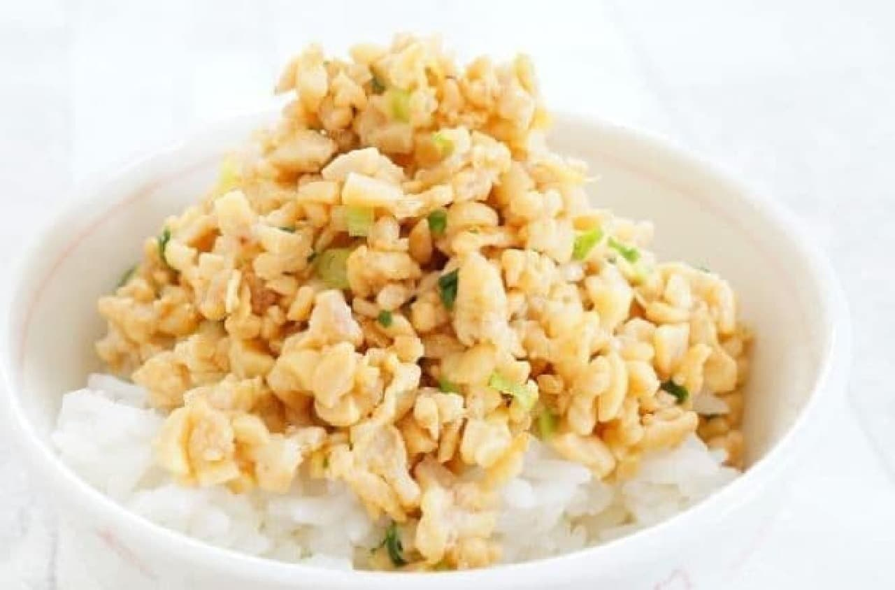 鳥取のご当地料理「スタミナ納豆」