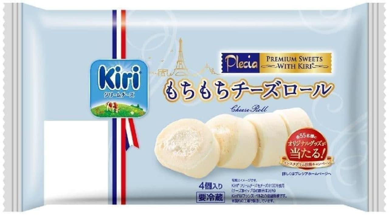 キリ クリームチーズを使った「もちもちチーズロール」