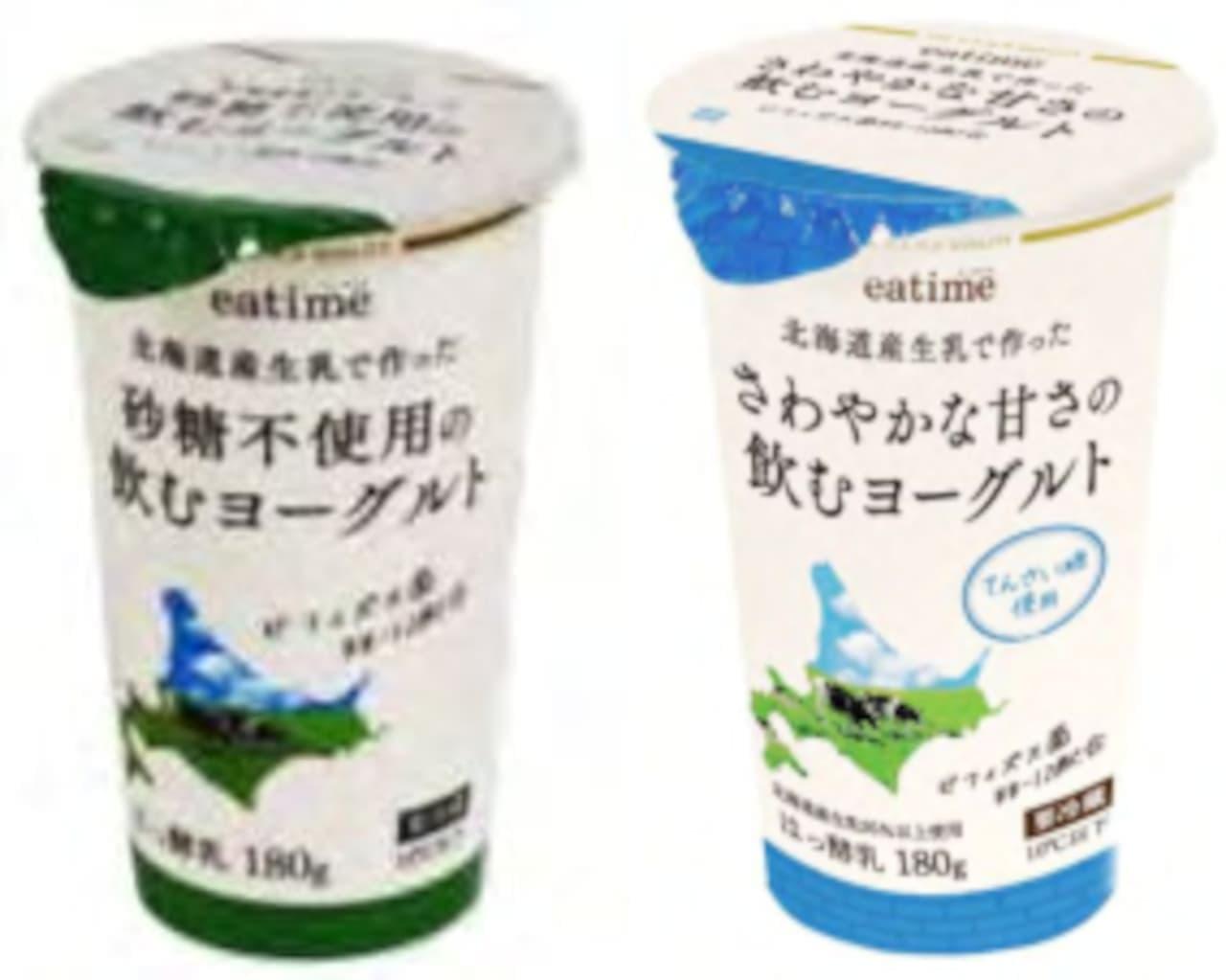 イータイム「北海道産生乳で作ったさわやかな甘さの飲むヨーグルト」